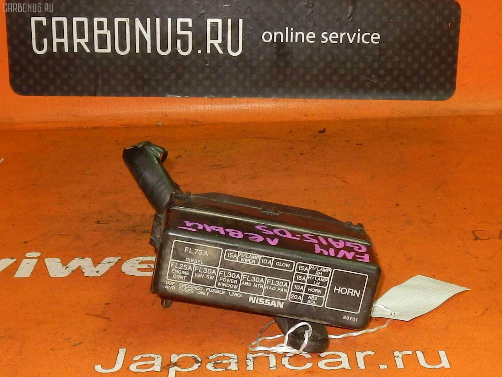 Блок предохранителей NISSAN PULSAR FN14 GA15DS Фото 1
