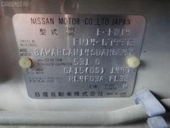 Планка передняя Nissan Pulsar FN14 Фото 7