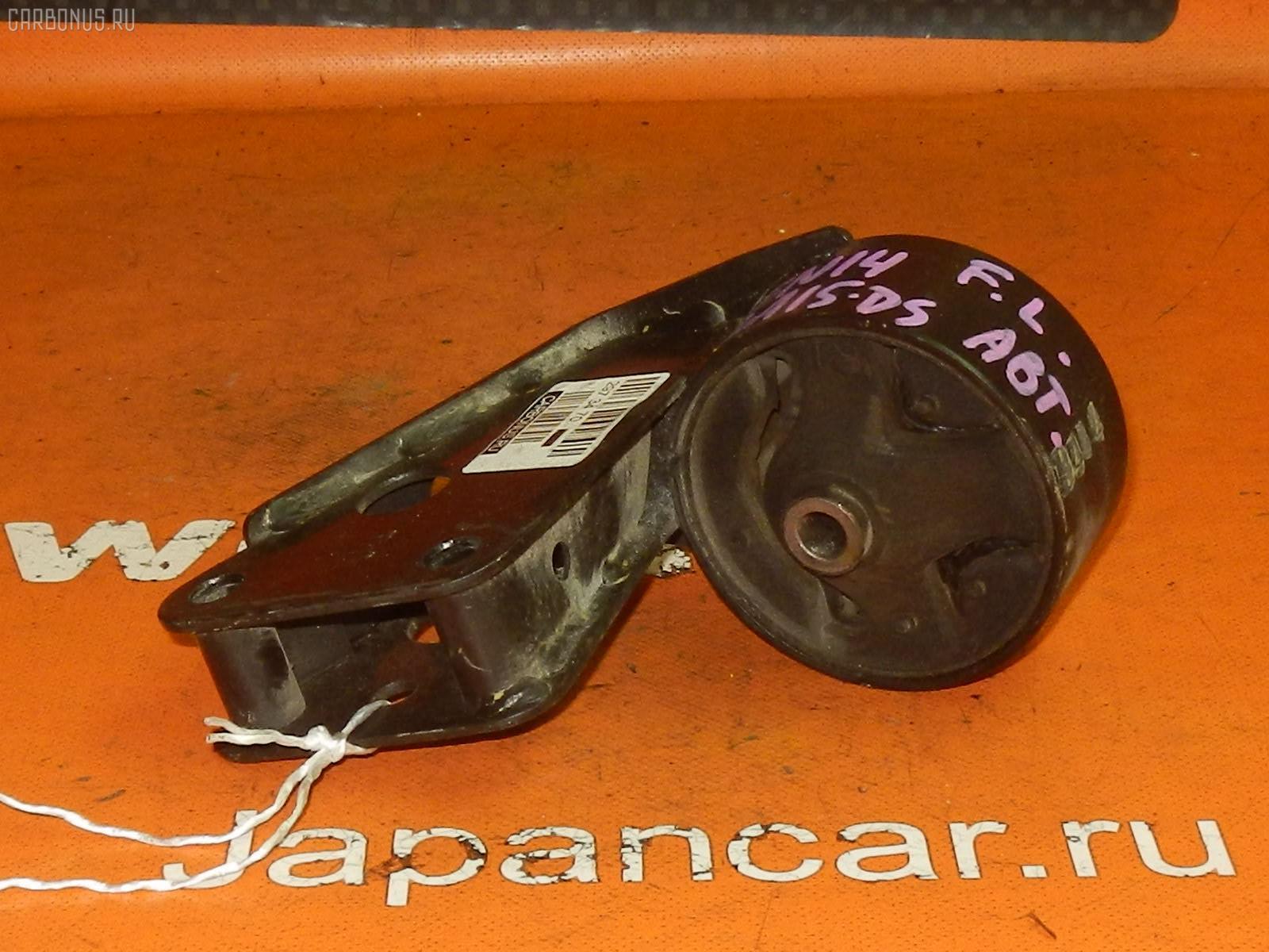 Подушка двигателя Nissan Pulsar FN14 GA15DS Фото 1