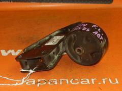Подушка двигателя на Nissan Pulsar FN14 GA15DS 1122050Y11, Переднее Левое расположение