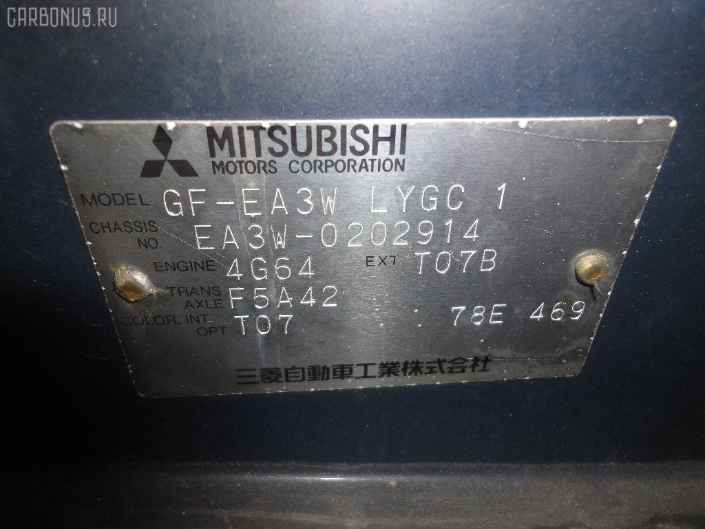 Тормозной диск MITSUBISHI LEGNUM EA3W 4G64 Фото 6