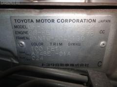 Крыло переднее Toyota Nadia SXN10H Фото 8