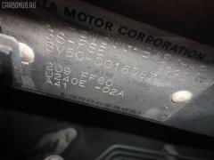 Радиатор кондиционера TOYOTA VISTA ARDEO SV50G 3S-FSE Фото 7