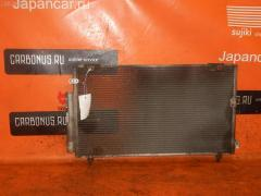 Радиатор кондиционера TOYOTA VISTA ARDEO SV50G 3S-FSE Фото 1
