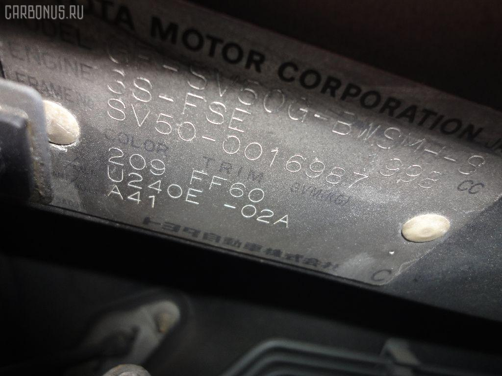 Тросик на коробку передач TOYOTA VISTA ARDEO SV50G 3S-FSE Фото 6