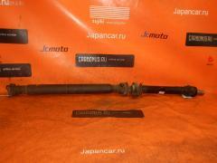 Кардан TOYOTA MARK II JZX100 1JZ-GTE Фото 1