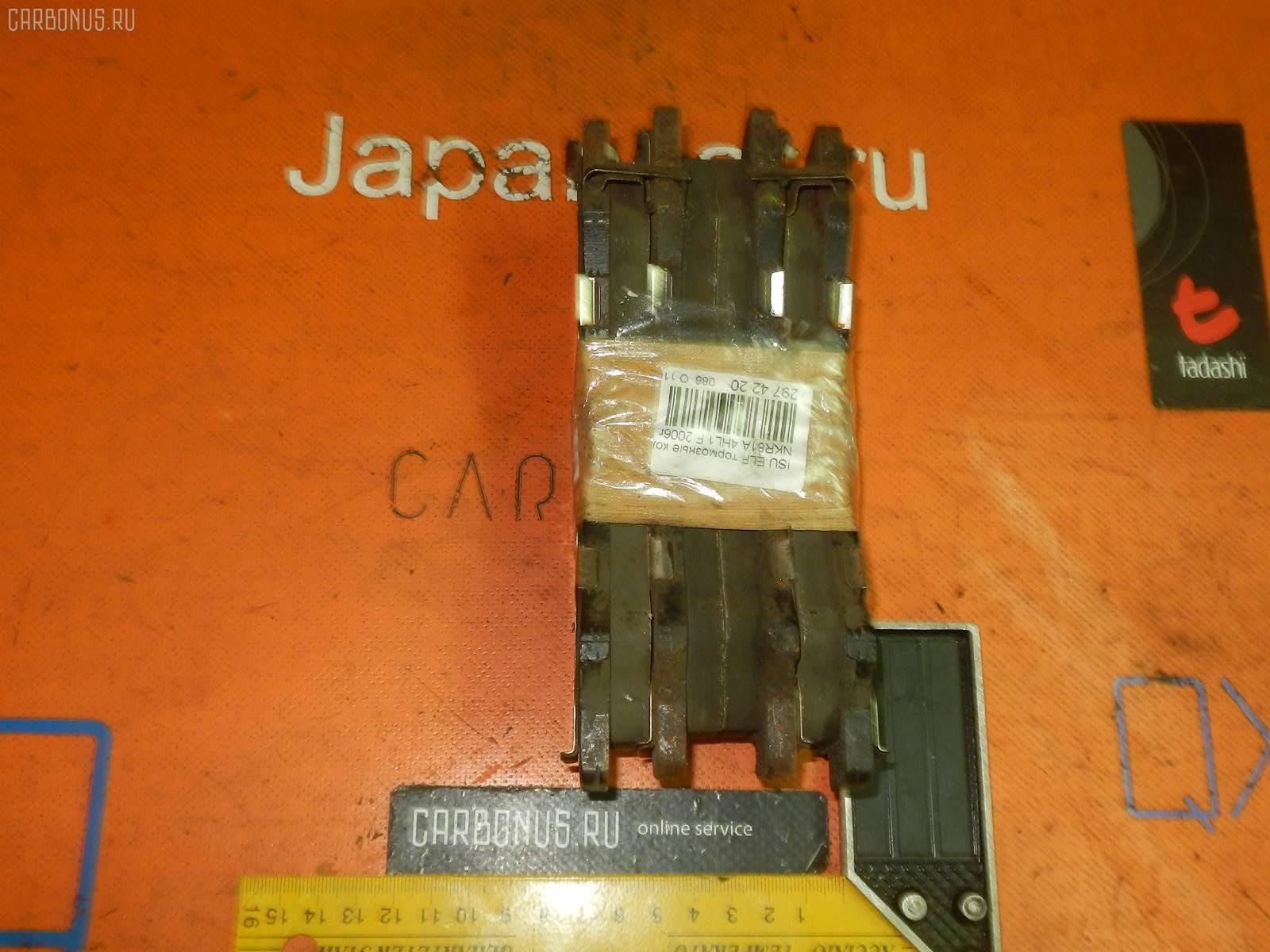 Тормозные колодки ISUZU ELF NKR81A 4HL1 Фото 2