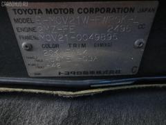 Стартер Toyota Camry gracia wagon MCV21W 2MZ-FE Фото 8