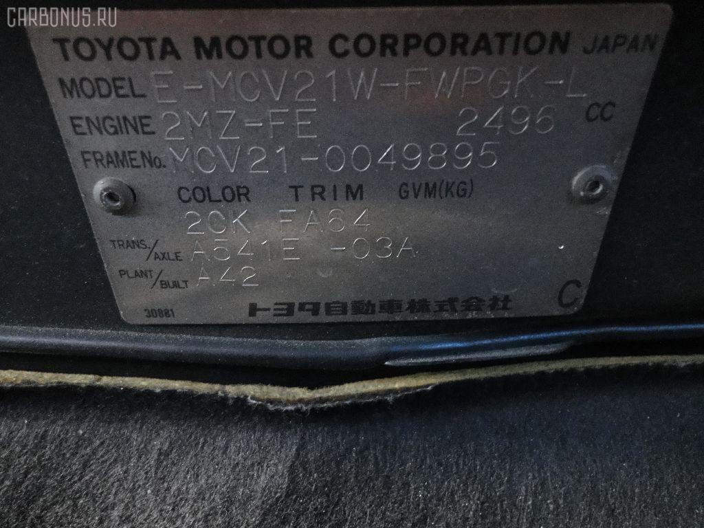 Тросик на коробку передач TOYOTA CAMRY GRACIA WAGON MCV21W 2MZ-FE Фото 6