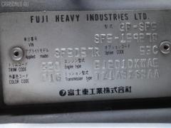 Подушка двигателя SUBARU FORESTER SF5 EJ20 Фото 8