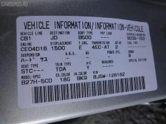 Фара Mazda Familia s-wagon BJ5W Фото 10