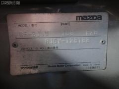 Бронепровода MAZDA FAMILIA S-WAGON BJ5W ZL-VE Фото 8