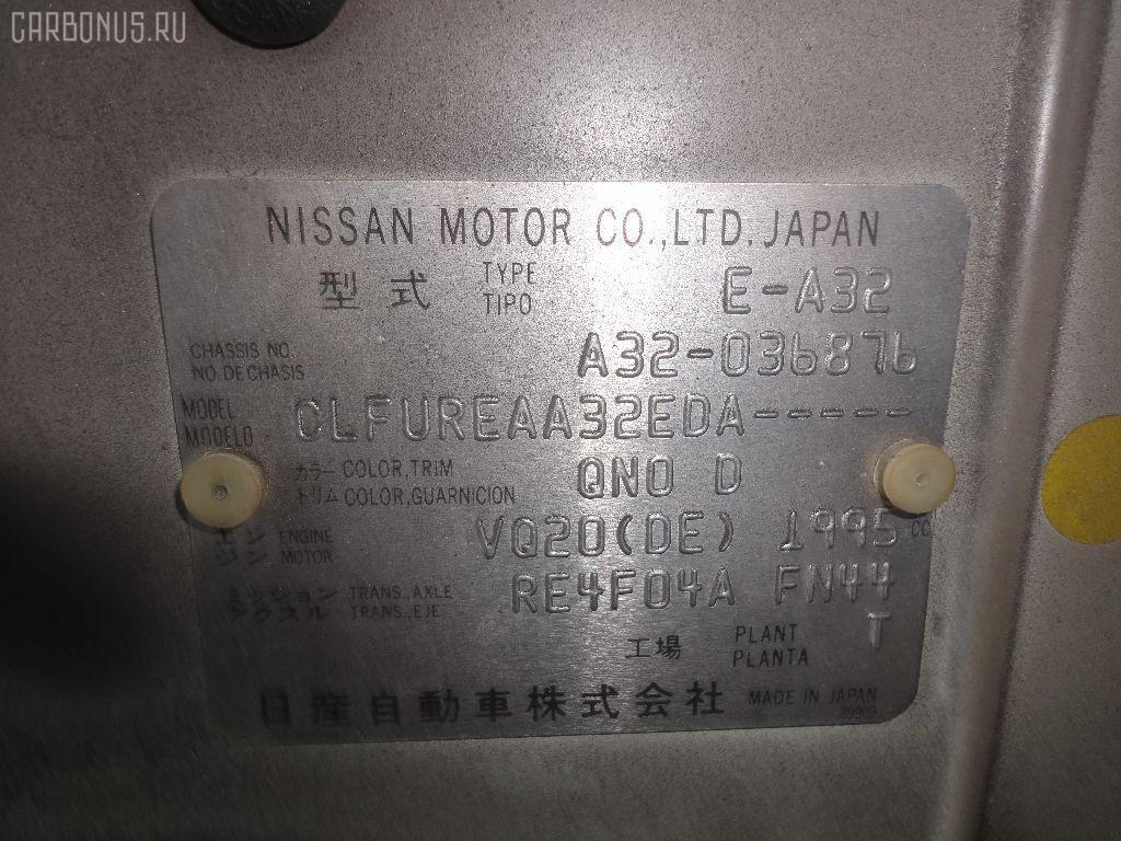 Патрубок радиатора ДВС NISSAN CEFIRO A32 VQ20DE Фото 6