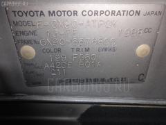 Обшивка двери Toyota Mark ii GX90 Фото 7