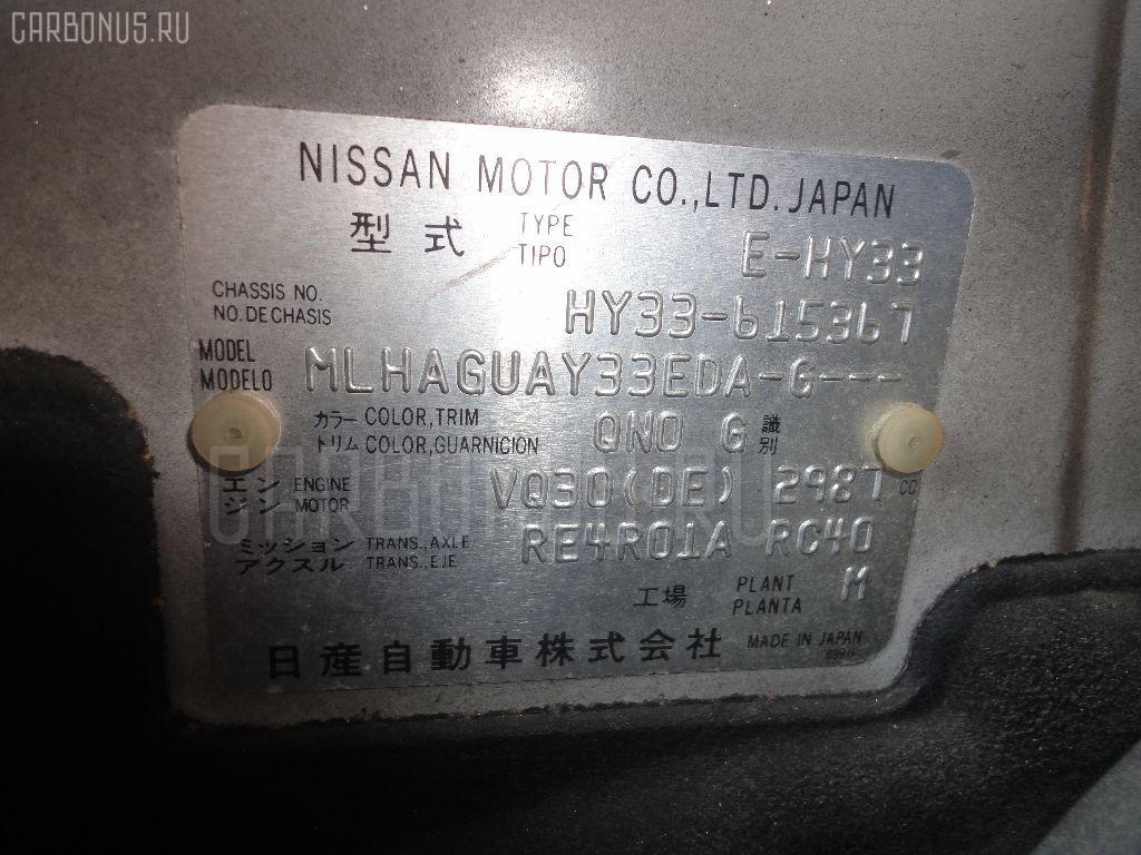 Телевизор NISSAN GLORIA HY33 VQ30DE Фото 6