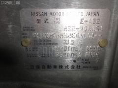Катушка зажигания Nissan Cefiro A32 VQ20DE Фото 6