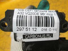 Катушка зажигания Nissan Cefiro A32 VQ20DE Фото 8