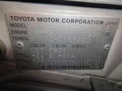 Телевизор TOYOTA GAIA SXM10G 3S-FE Фото 6