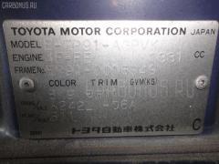 Рычаг Toyota Starlet EP91 Фото 6