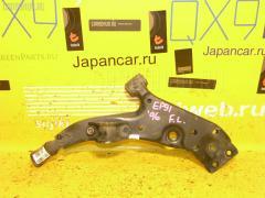 Рычаг Toyota Starlet EP91 Фото 1