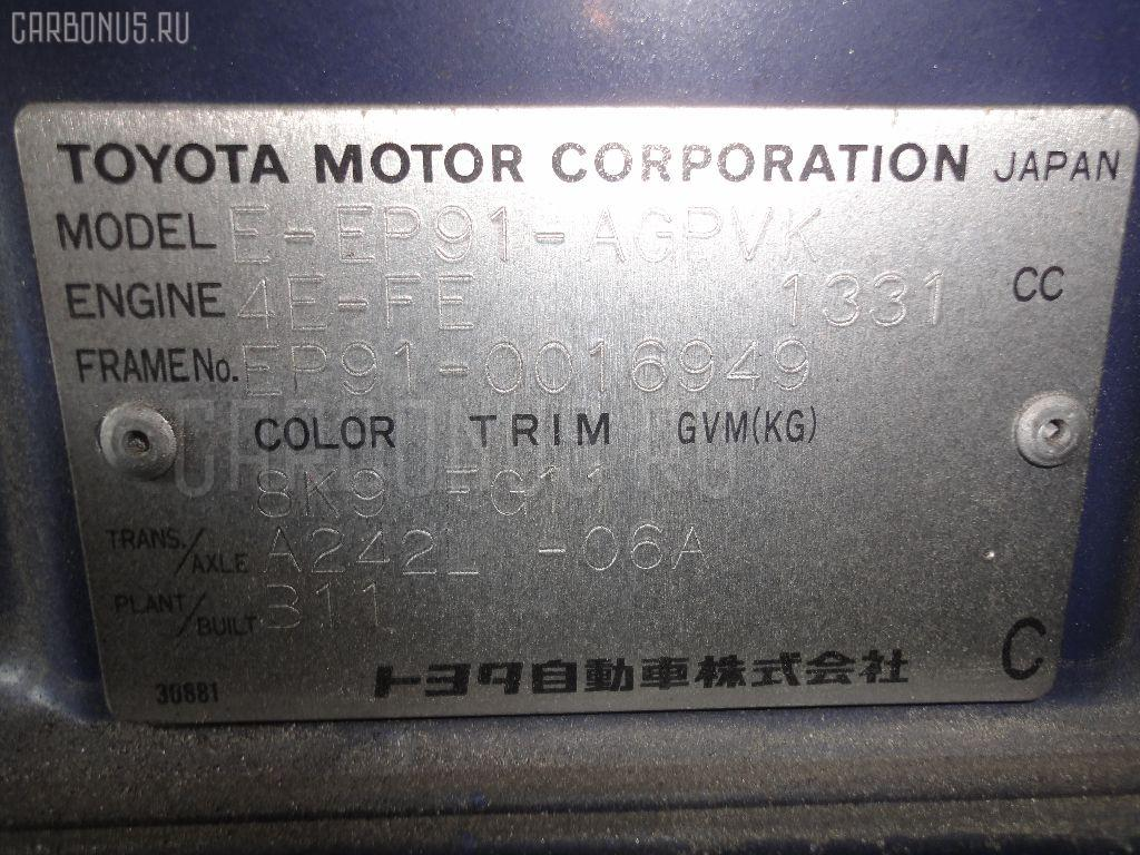 Телевизор TOYOTA STARLET EP91 4E-FE Фото 6