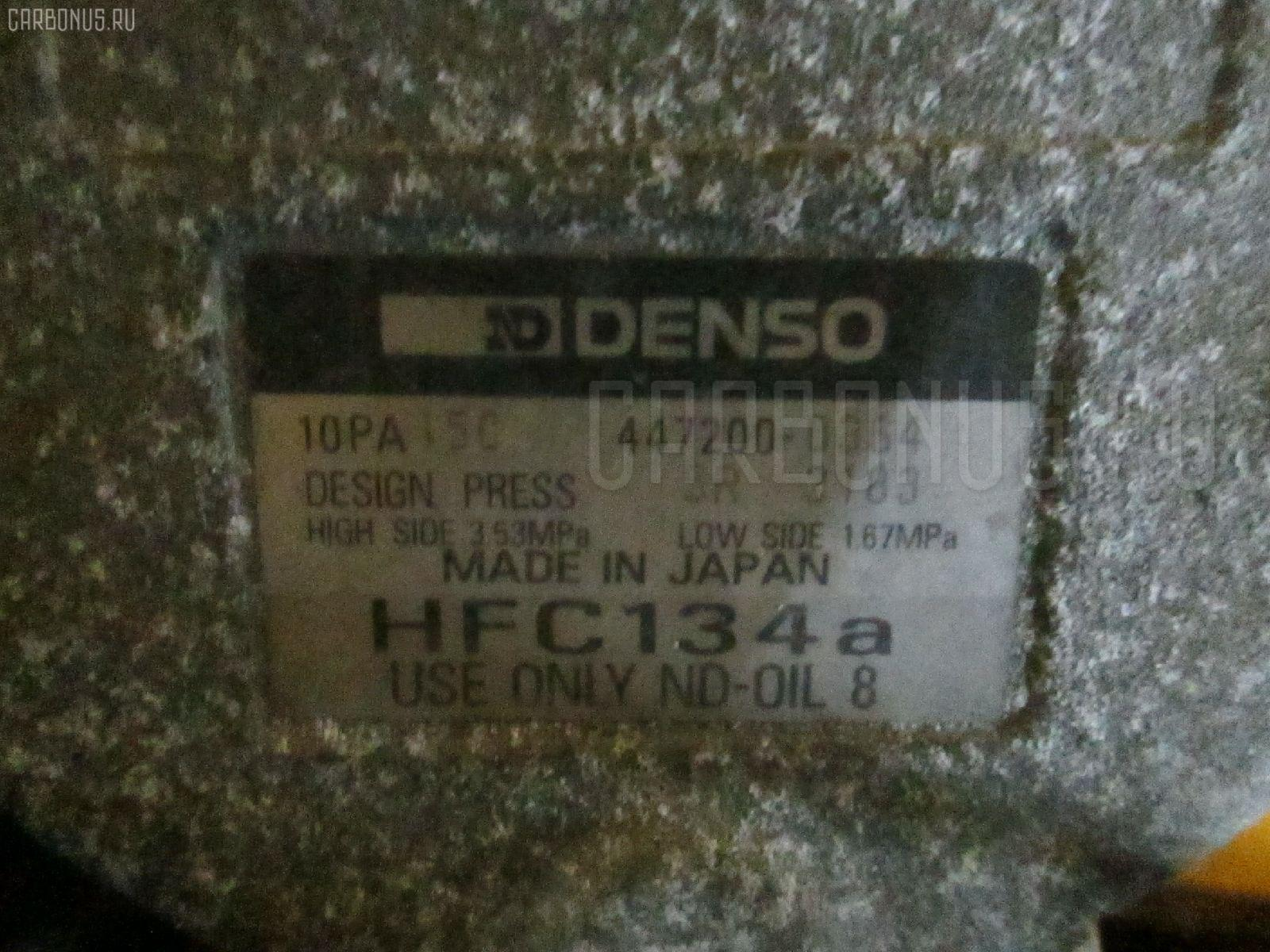 Компрессор кондиционера Mitsubishi Rvr N23W 4G63 Фото 1