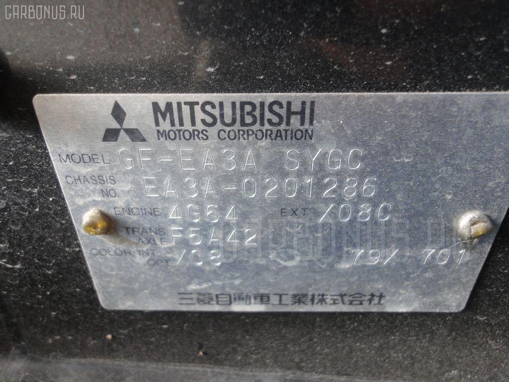 Шланг тормозной MITSUBISHI GALANT EA3A Фото 6