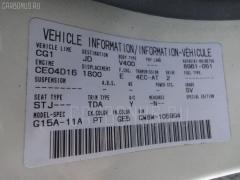 Лямбда-зонд Mazda Capella wagon GW8W FP-DE Фото 7