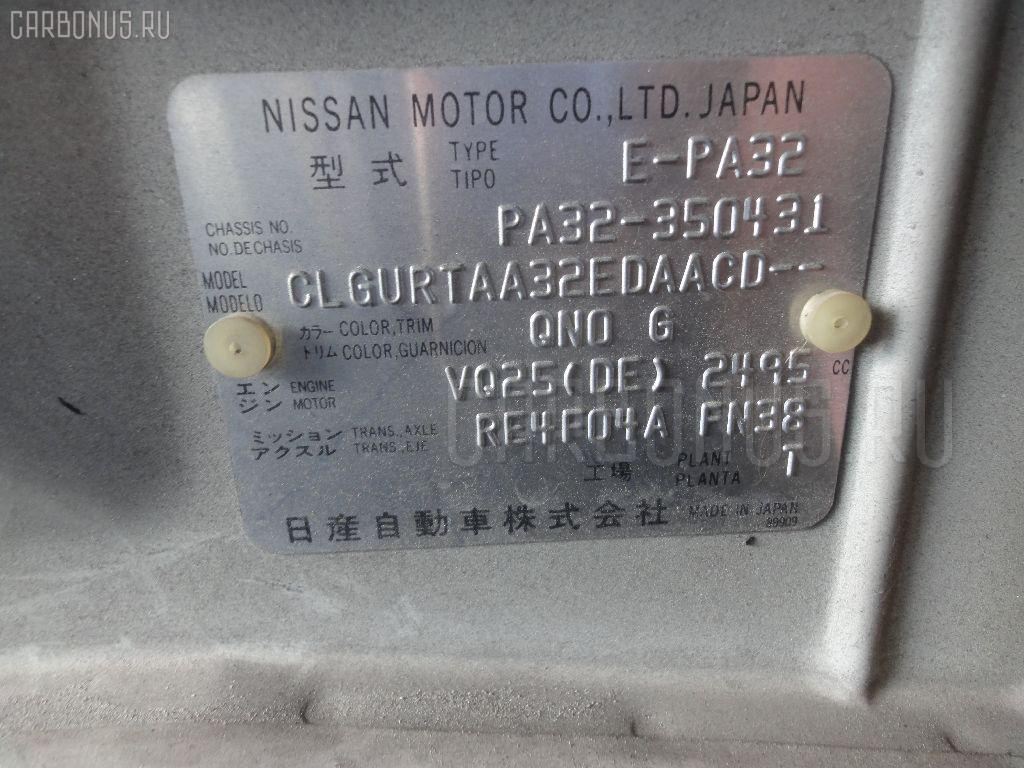 Катушка зажигания NISSAN CEFIRO PA32 VQ25DE Фото 6
