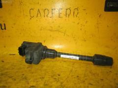 Катушка зажигания NISSAN CEFIRO PA32 VQ25DE Фото 1
