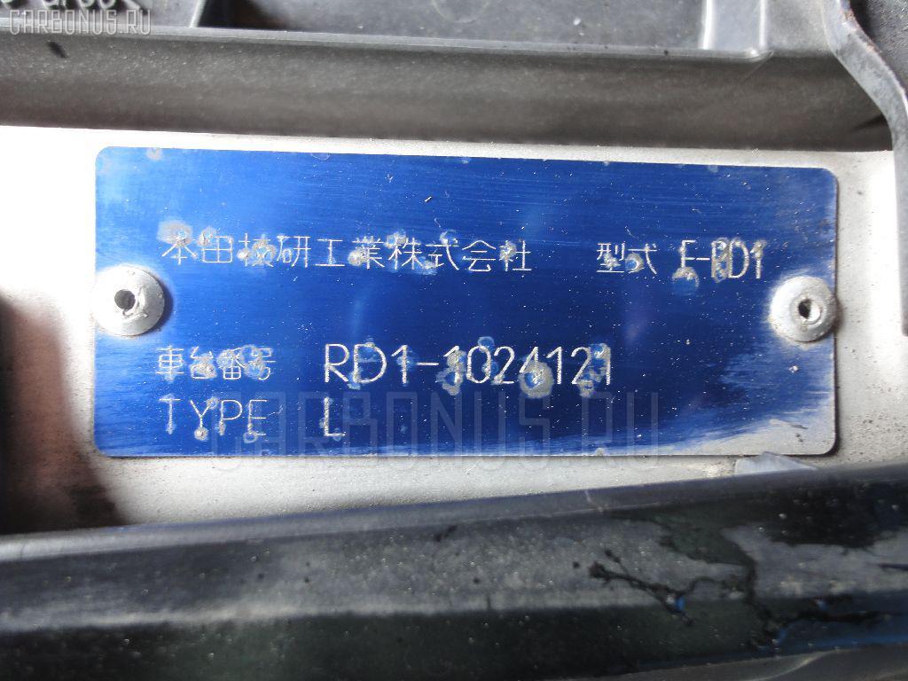 Тяга реактивная HONDA CR-V RD1 Фото 6