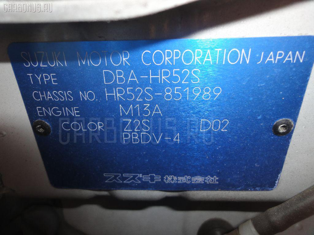 Защита двигателя SUZUKI CHEVROLET CRUZE HR52S M13A Фото 6