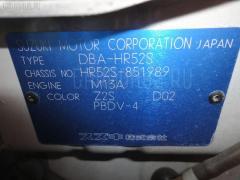 Стоп SUZUKI CHEVROLET CRUZE HR52S Фото 7