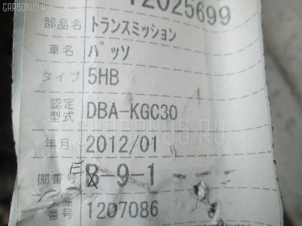 КПП автоматическая TOYOTA PASSO KGC30 1KR-FE Фото 5