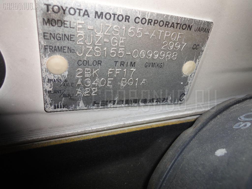 Жесткость бампера TOYOTA CROWN JZS155 Фото 6