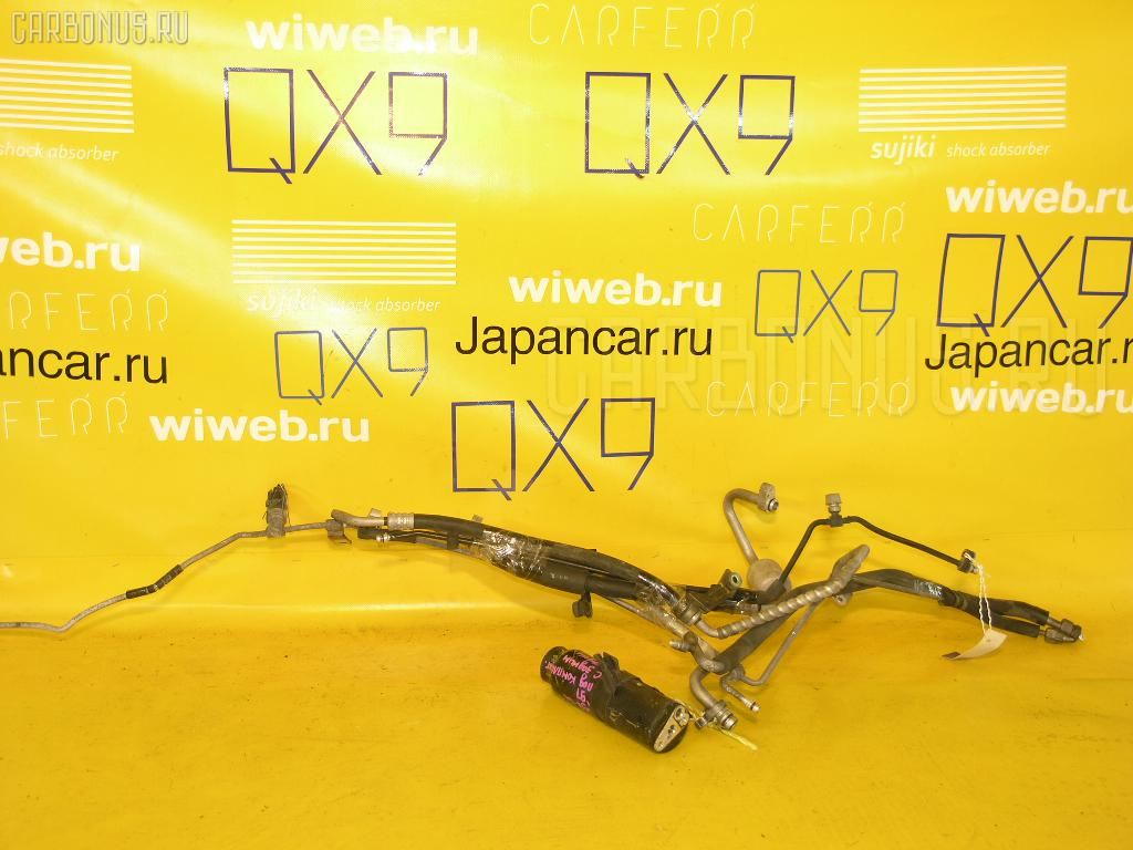 Шланг кондиционера TOYOTA CROWN JZS155 2JZ-GE. Фото 1
