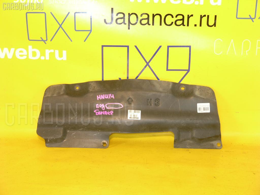 Защита двигателя NISSAN BLUEBIRD HNU14 SR20DE