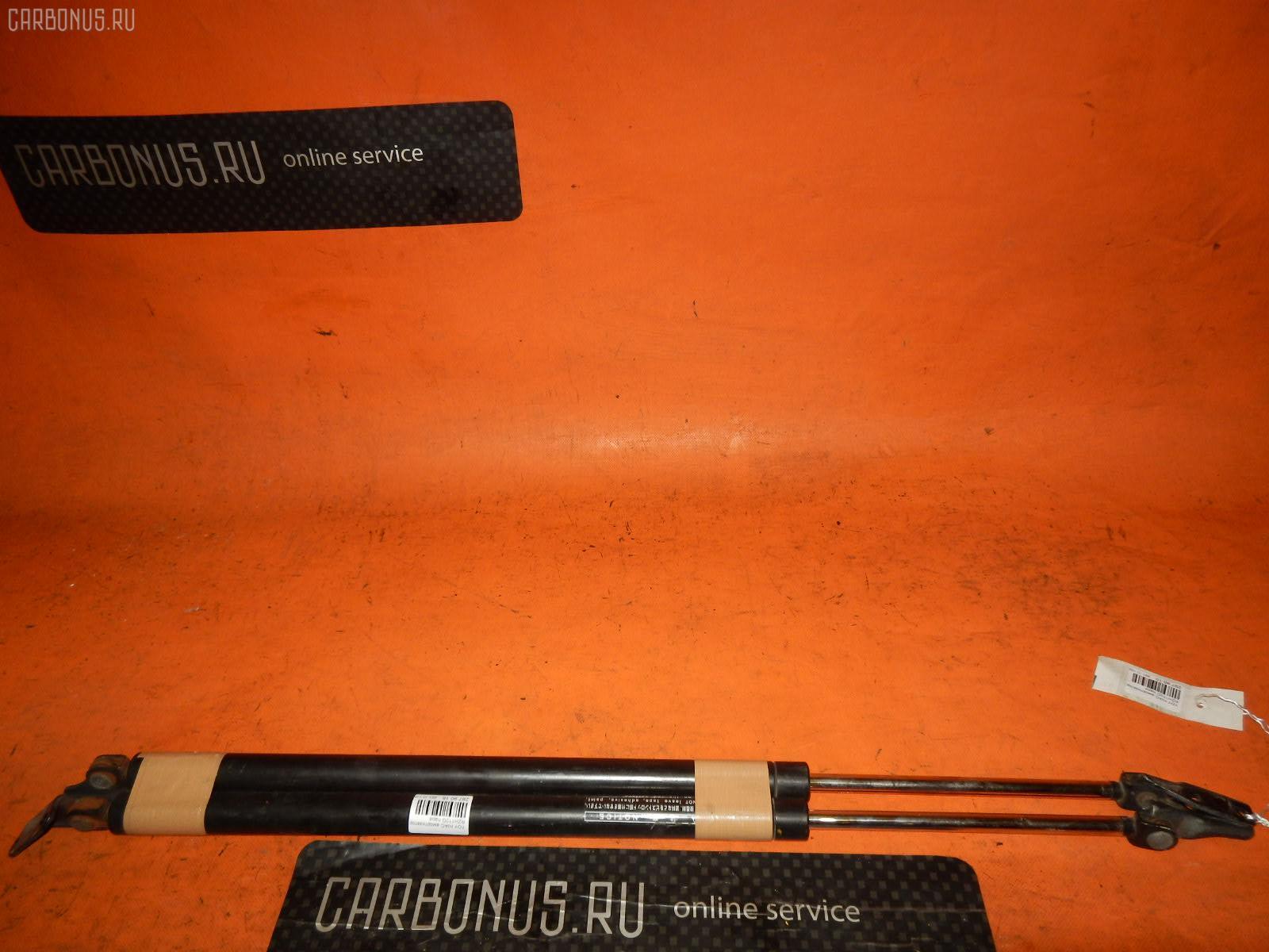 Амортизатор двери TOYOTA HIACE RZH112G Фото 1