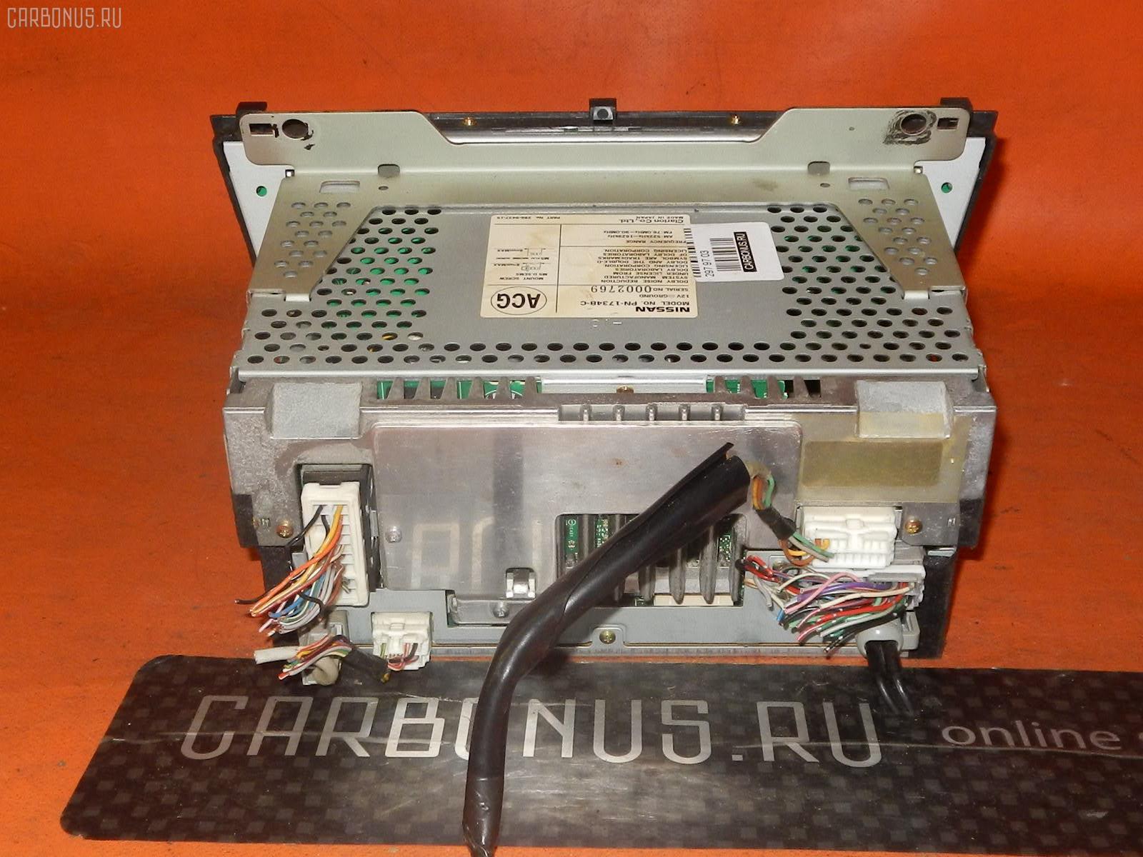 Блок управления климатконтроля NISSAN CEDRIC HY34 VQ30DD. Фото 7