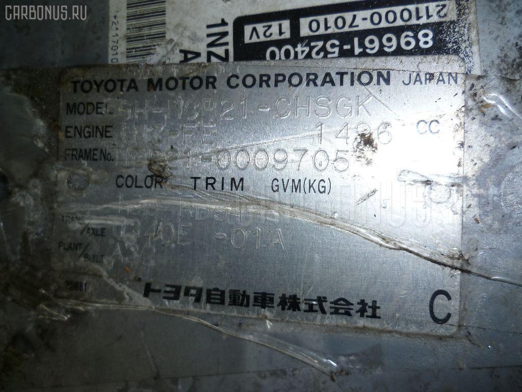 Двигатель TOYOTA FUNCARGO NCP21 1NZ-FE. Фото 3