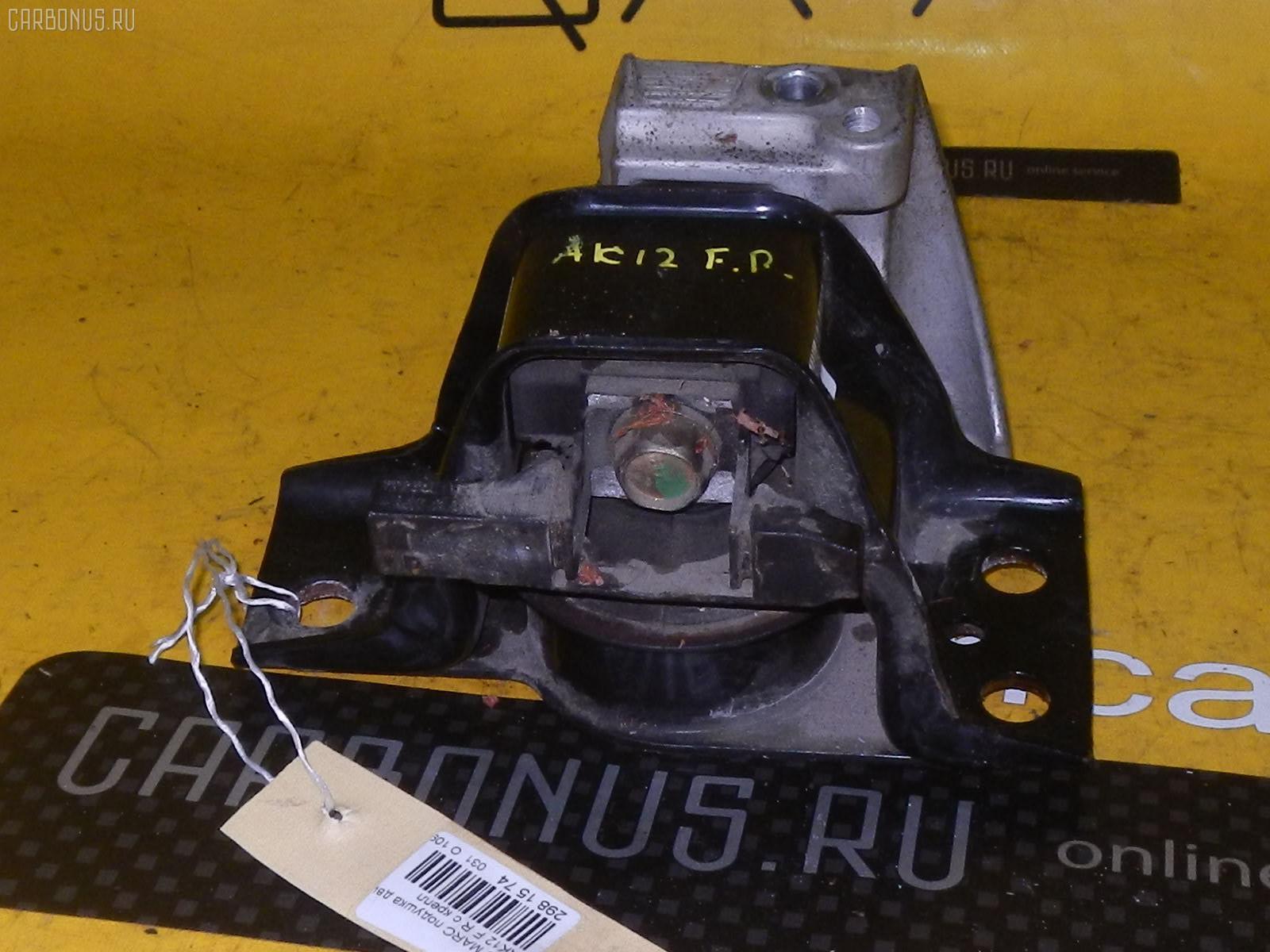 Подушка двигателя NISSAN MARCH AK12 Фото 1
