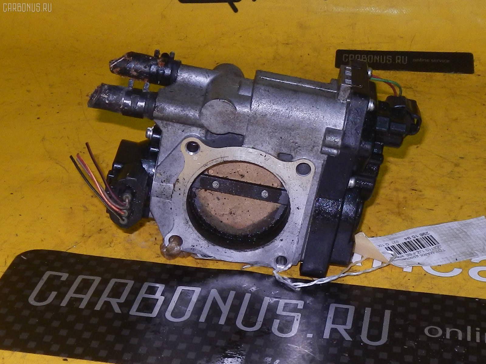 Дроссельная заслонка TOYOTA MARK II JZX110 1JZ-FSE Фото 6