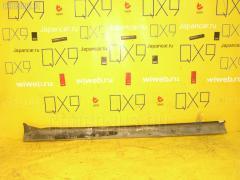 Порог кузова пластиковый ( обвес ) TOYOTA HILUX SURF RZN185W Фото 2