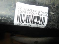 Балка подвески Daihatsu Move L900S EF-DET Фото 4
