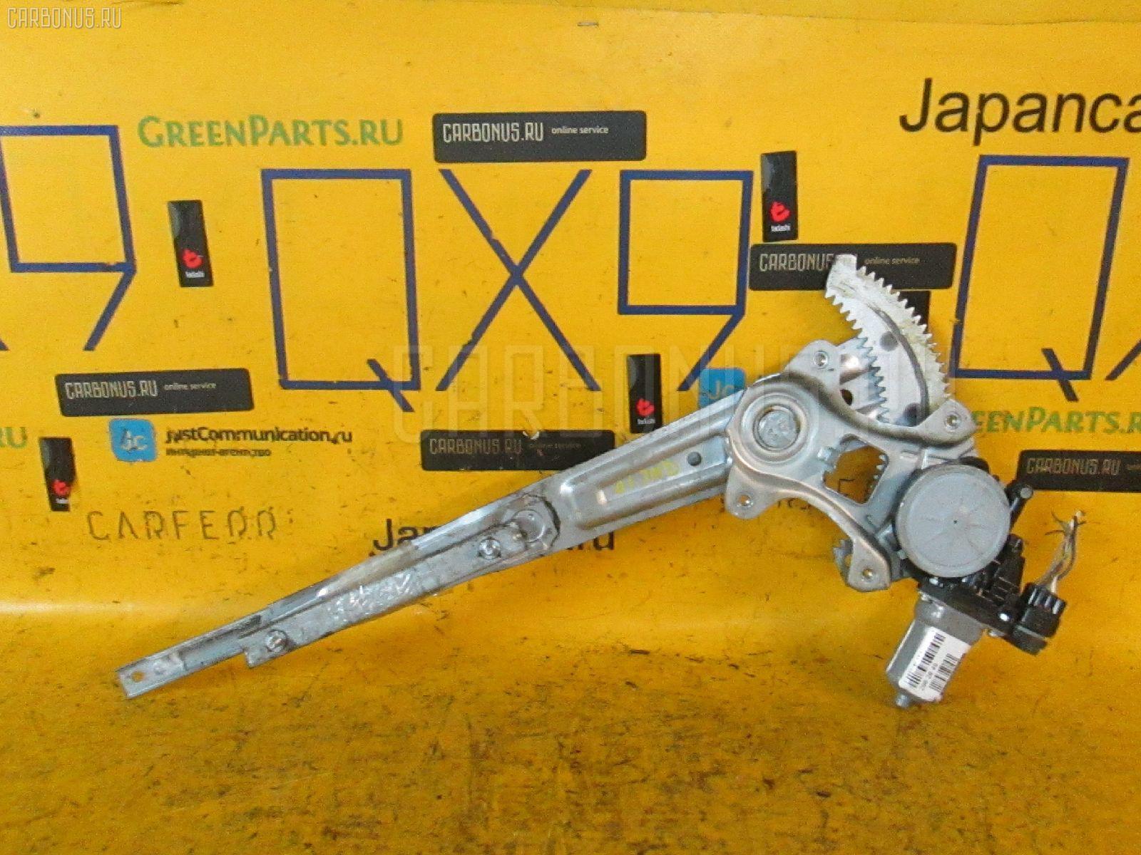 Стеклоподъемный механизм TOYOTA PASSO QNC10 Фото 1