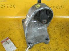 Подушка двигателя Nissan Sunny B15 QG13DE Фото 2