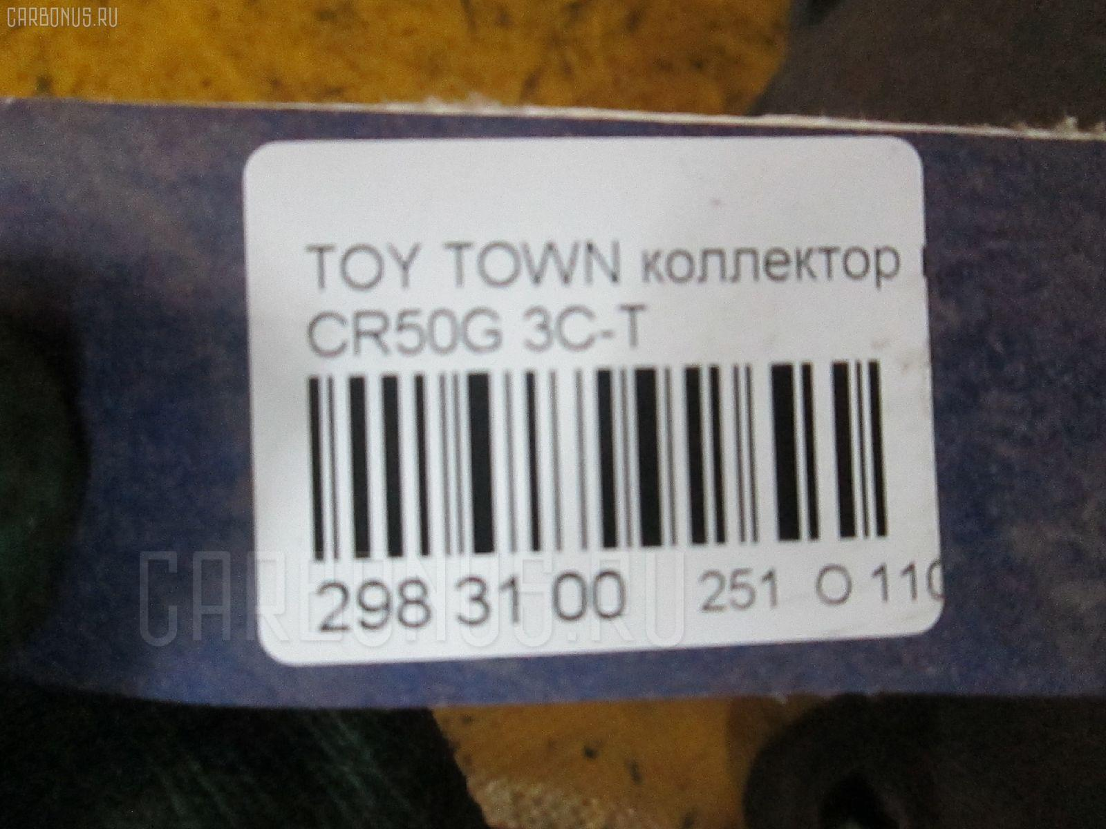 Коллектор выхлопной TOYOTA TOWN ACE NOAH CR50G 3C-T Фото 3