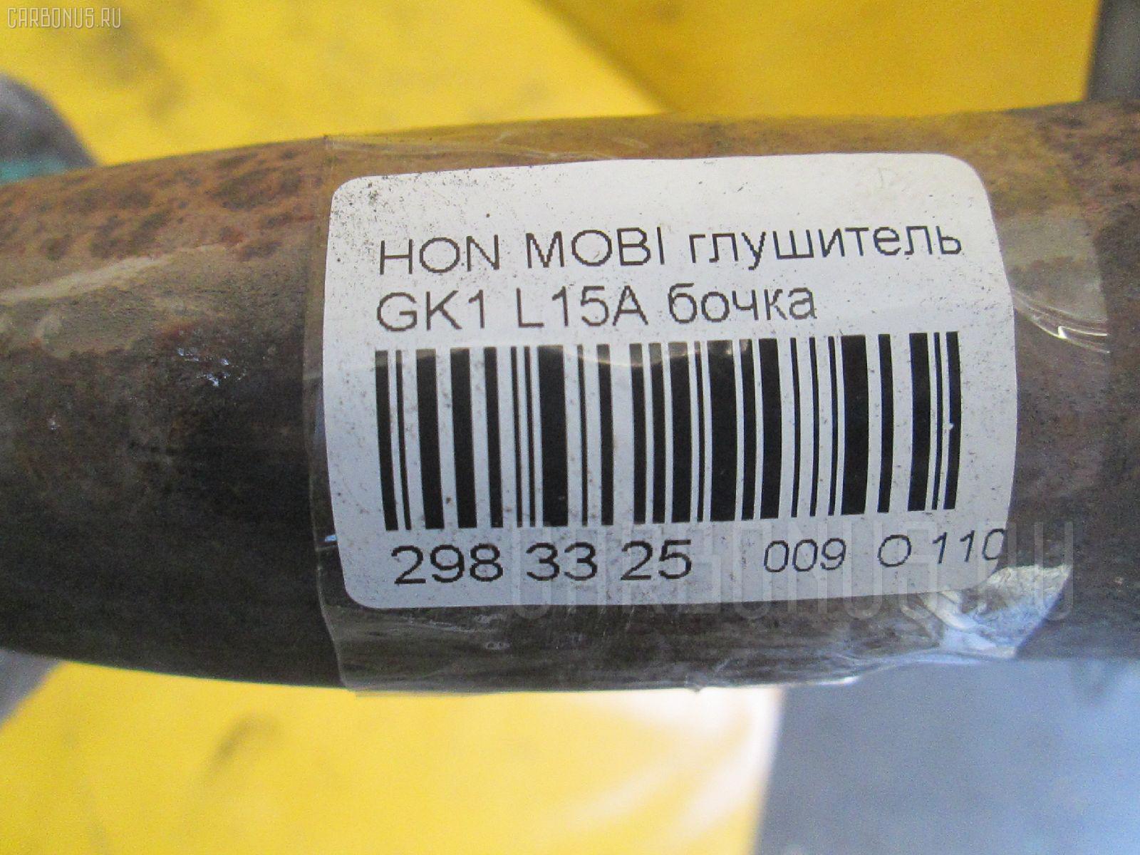 Глушитель HONDA MOBILIO SPIKE GK1 L15A Фото 2