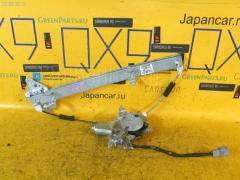 Стеклоподъемный механизм Nissan Primera wagon WHP11 Фото 1