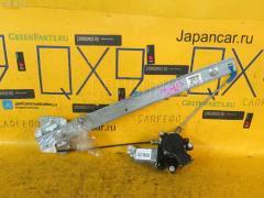 Стеклоподъемный механизм NISSAN MOCO MG21S Фото 1